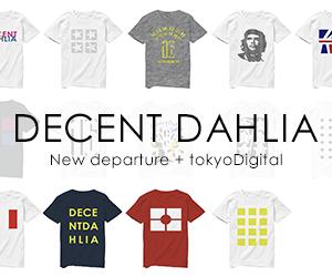 DECENTDAHLIA T-SHIRT